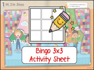 bingo-prinout